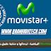 باقة موفيستار Movistar الرياضية - تردداتها و ملكية حقوق بثها 2019 - 2020