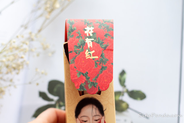 Elizavecca Hwa Yu Hong Essence отзыв