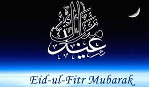 Eid ul fitr mubarak wishes 2018 images greetings card quotes in eid ul fitr mubarak wishes 2018 images greetings card quotes in hindi urdu english m4hsunfo