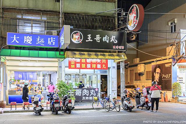 MG 7502 - 王哥肉丸,大里在地酥脆肉丸竟有黑胡椒口味!還有平價米糕、碗粿與台灣小吃