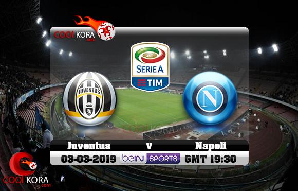 مشاهدة مباراة نابولي ويوفنتوس اليوم 3-3-2019 في الدوري الإيطالي