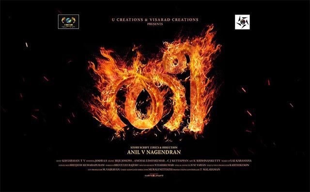 Thee Malayalam movie, www.mallurelease.com