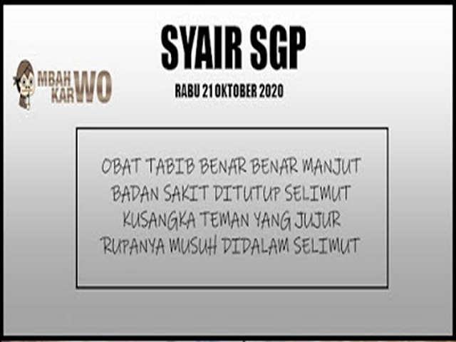 Kode syair Singapore Rabu 21 Oktober 2020 163