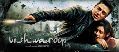 Viswaroopam 2 firstweekend boxoffice collection