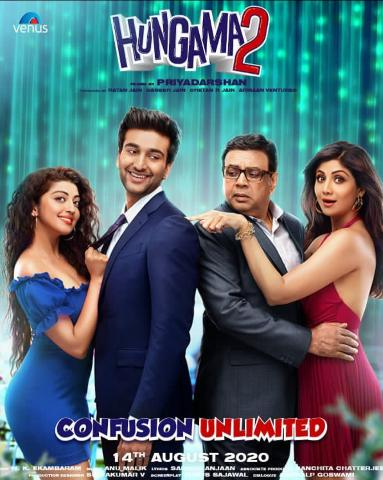 [HUNGAMA 2] Hungama 2 Full movie download online leaked by filmymaza, filmywap, khatrimaza, tamilrockers