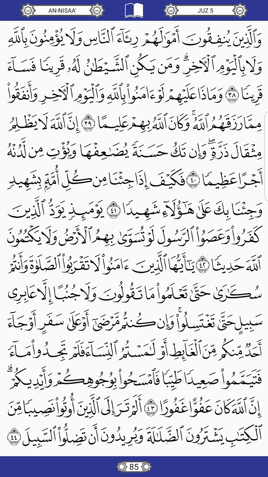 Annisa ayat 1