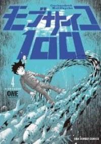Mob Psycho 100 Manga