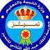 نماذج اختبار مدرسة الملك عبد الله الثاني للتميز
