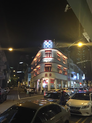 Source: Huawei. The Matrix Camera System projected onto a building at 36 Keong Saik Road.