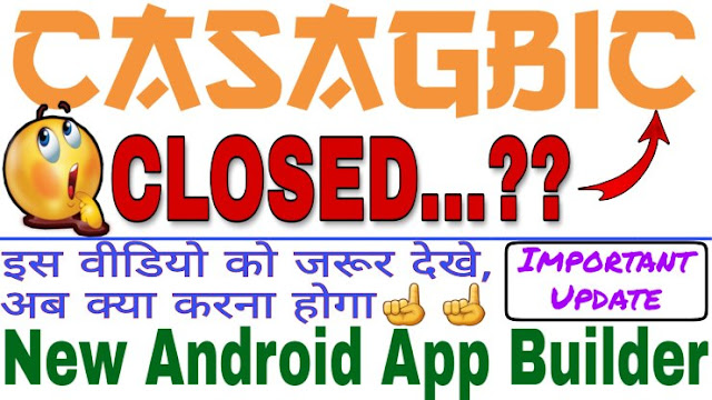 New casagbic maker app development platform