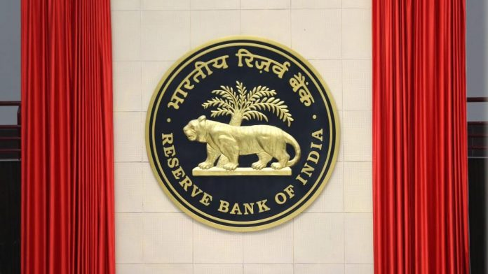 PMC Bank account holders get relation to withdraw money, from 1,000 rupees to 10,000 rupees