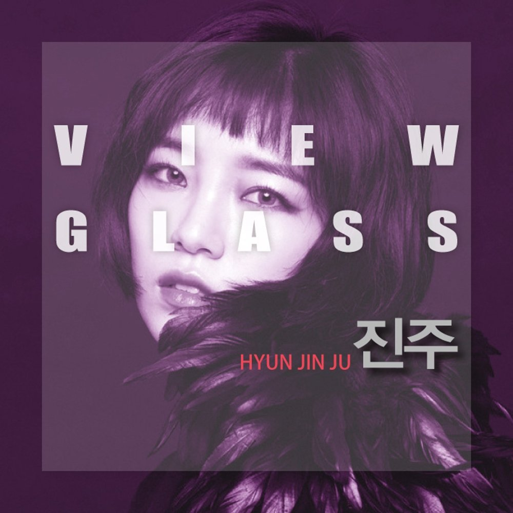 Hyun Jin Ju – Viewglass – Single