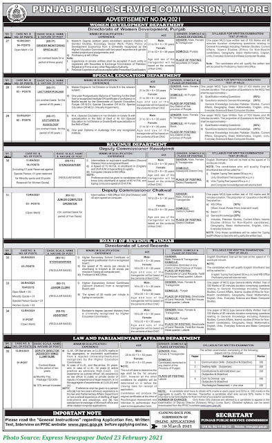 PPSC JObs 2021 - Latest PPSC Jobs Advertisement No. 04/2021 www.ppsc.gop.pk Apply Online