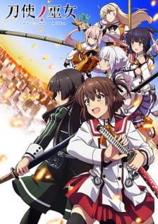 Toji no Miko Batch BD (1-24 Episode) Subtitle Indonesia