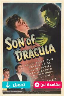 مشاهدة وتحميل فيلم Son Of Dracula 1943 مترجم عربي