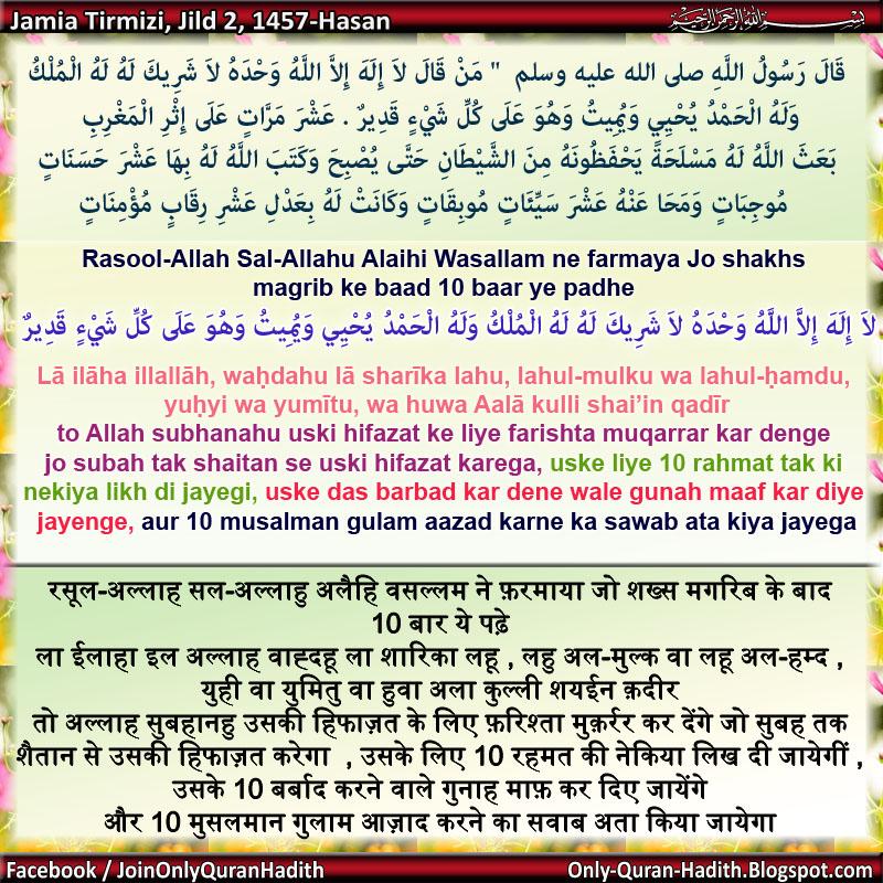Subĥānahu Huwa Allāhu Al – Emploiaude