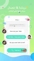 تحميل تطبيق يويو لايف YoYo Random Live للأندرويد 2019 - Screenshot (3)
