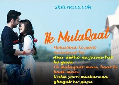 Ik Mulaqaat Song Lyrics - Dream Girl