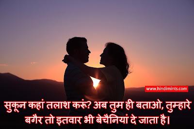 love-status-bhojpuri-song-movie-gana