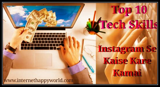 op 10 Of Tech Skill You Can Earn Huge Salary From Instagram