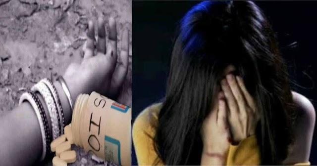 हिमाचल: महिला ने गलती से निगल लिया जहर, पीजीआई तक ले जाना पड़ा; हुआ ये अंजाम