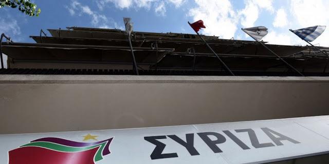 ΠΓ ΣΥΡΙΖΑ: Στόχος το 10% των ψηφοφόρων να είναι μέλη του κόμματος μέχρι το Συνέδριο