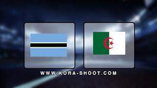 مشاهدة مباراة الجزائر وبتسوانا بث مباشر 18-11-2019 تصفيات كأس أمم أفريقيا