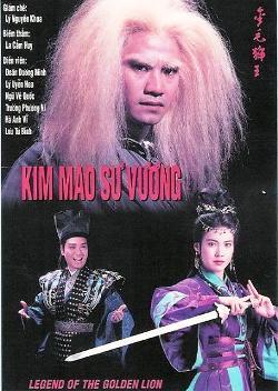 Xem Phim Kim Mao Sư Vương 1994