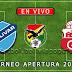 【En Vivo】 Bolívar vs. Guabirá - Torneo Apertura 2019