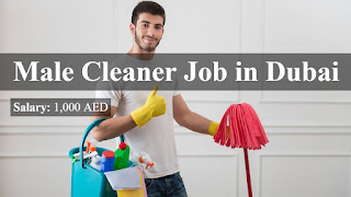 Male Cleaner Jobs in Facility Management Company Dubai | Walk In Interview
