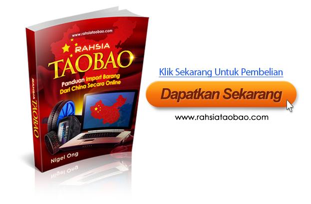 Cara bisnes menggunakan taobao.com