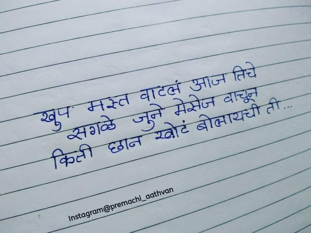 Up in break sad boyfriend letter marathi to Saddest Goodbye