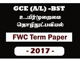 A/L BST FWC 6th Term Paper (2017)