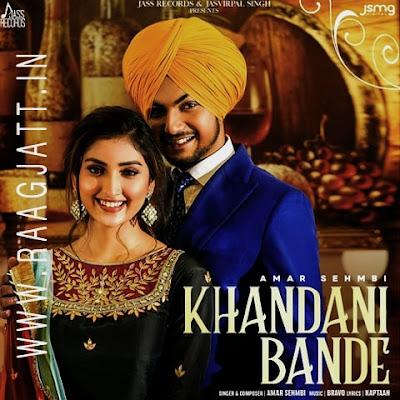 Khandani Bande by Amar Sehmbi lyrics