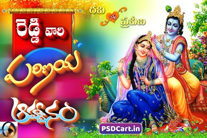 Hindu Marriage Flex Banner psd background Download