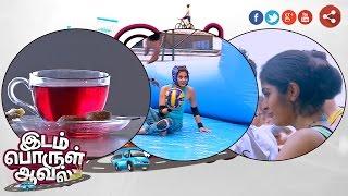 Idam Porul Aaval 24-09-2016 | Puthiya Thalaimurai Tv