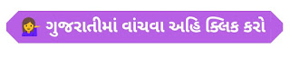 https://www.gstv.in/pm-kisan-samman-nidhi-scheme-gujarati-news/