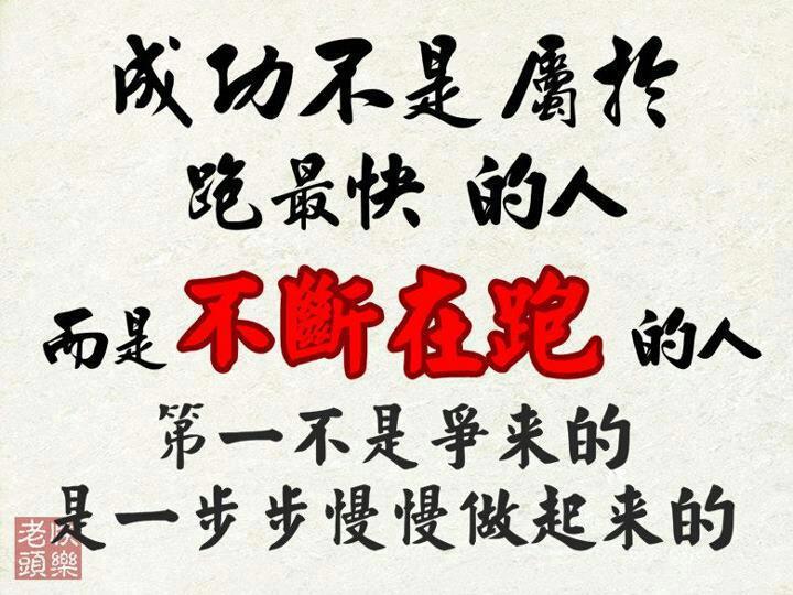 四創商學苑-數位行銷(營銷)網: 名言佳句名言錦句