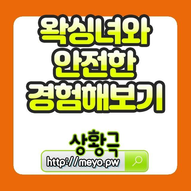 서울바디스크럽