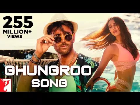 Lyrics Of Ghungroo
