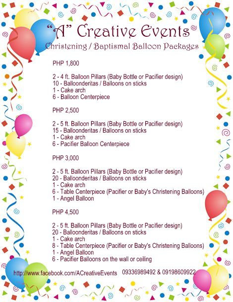 Athena miel 39 s balloons bubbles and party needs for Balloon decoration packages philippines