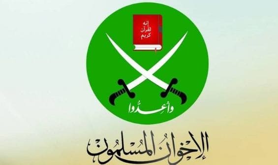 في بيان لها، الإخوان المسلمين تمنح رخصة عبدالناصر لعناصرها في السجون وتتبرأ منهم.