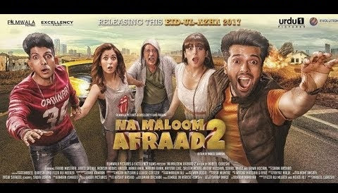 BAD-E-SABA Presents - Pakistani Comedy Movie Na Maloom Afraad 2 In HD Watch Now
