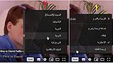 ترجمة اي فيديو  علي اليوتيوب بدون برامج, مسلسلات اوافلام او اغنية
