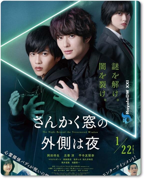 SANKAKU MADO NO SATOGAWA WA YORU (2021)