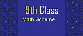 9th class math pairing scheme