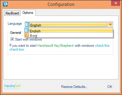 Facebook sinhala typing software free download