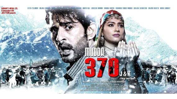 Mudda 370 J&K Box Office Collection: Day Wise | Worldwide