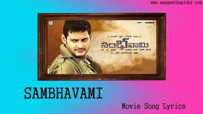 sambhavami-telugu-movie-songs-lyrics