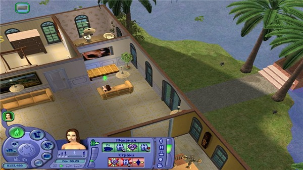 Download The Sims 2 Full Version